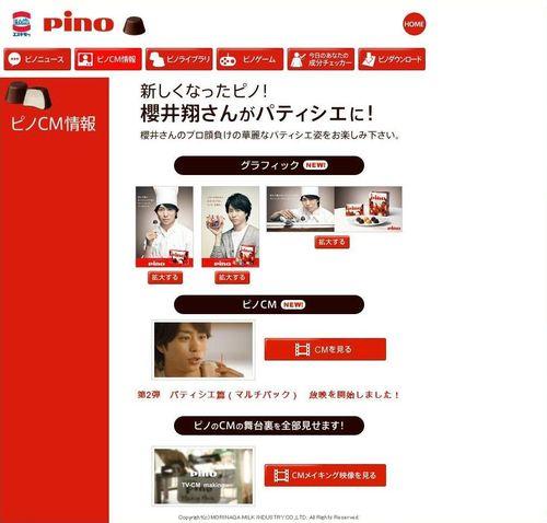 PUB PINO 02