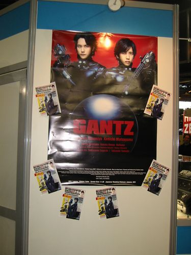 GANTZ japan expo 2010 15