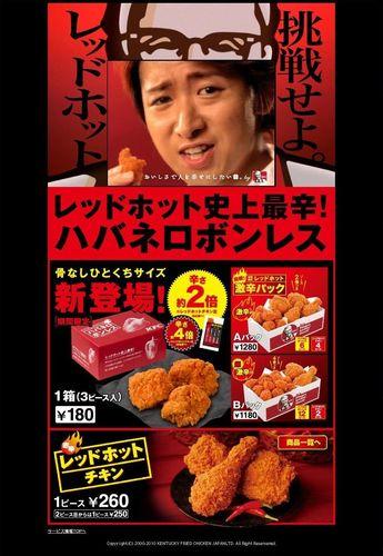 KFC 02