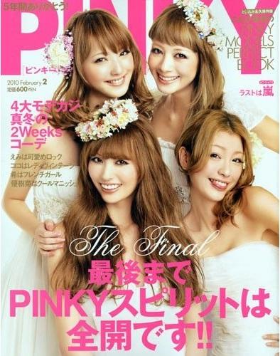 Pinky02201001