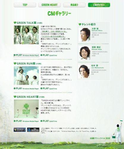 Kirin green label 02