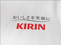 Kirin green label 03