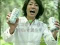 Kirin green label 13