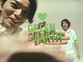 Kirin green label 10