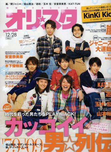 Onlystar12200901
