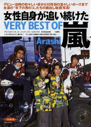 Joseijishin12200901