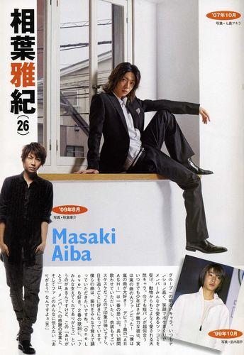 Joseijishin12200903