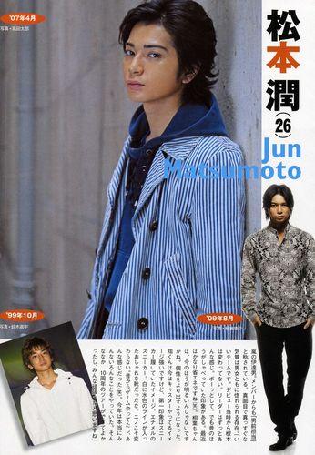 Joseijishin12200902