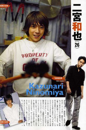 Joseijishin12200904