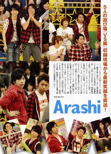 Joseijishin12200908