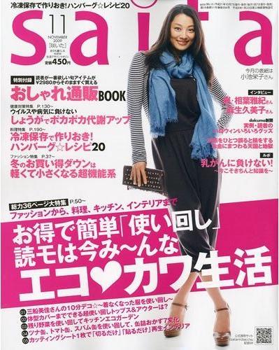 Saita11200901