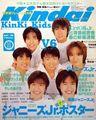1997 05 kindai