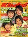 1998 05 kindai