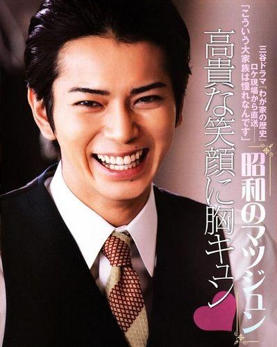Joseijishin11200902