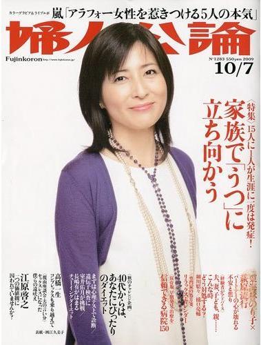 Fujinkoron10200901