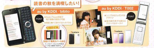 Onlystar10200910