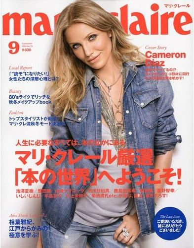 Marieclaire09200901