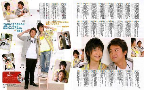 Duet07200913
