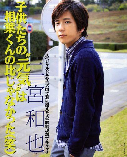 Joseijishin06200902