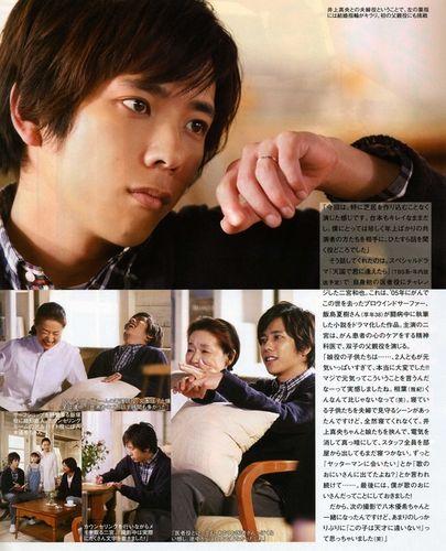 Joseijishin06200903