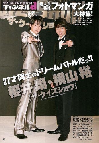 Duet06200913