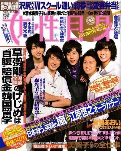 Joseijishin05200901