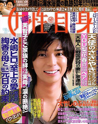 Joseijishin04200901