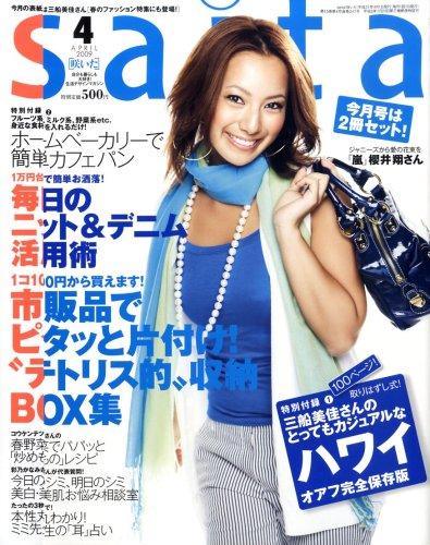 Saita04200901