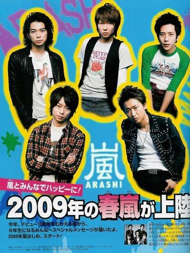 Shogakurokunensei04200902