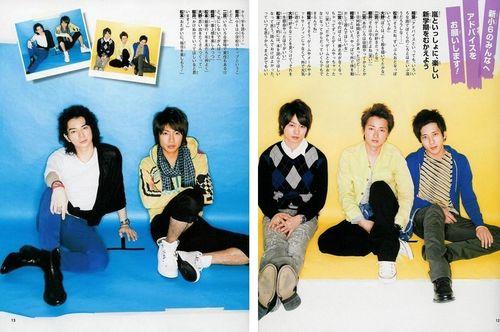 Shogakurokunensei04200903
