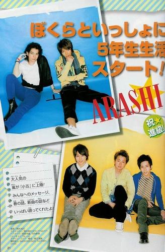 Shogakugonensei04200902