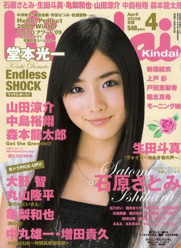 Kindai04200901