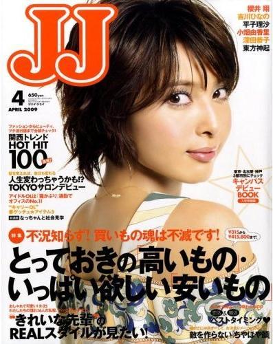 JJ04200901