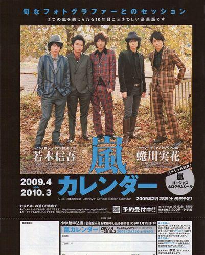 Joseiseven01200904