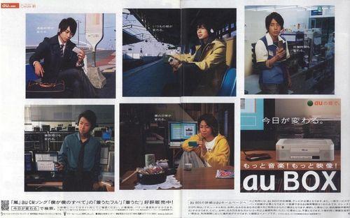 Onlystar01200913
