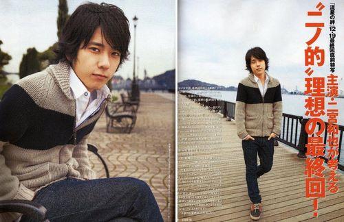 Joseijishin12200802