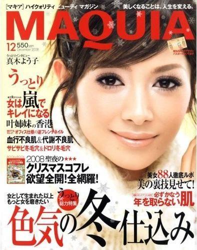 Maquia12200801