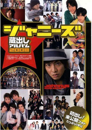Weeklythetelevision12200804