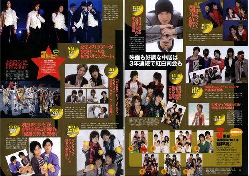 Weeklythetelevision12200806