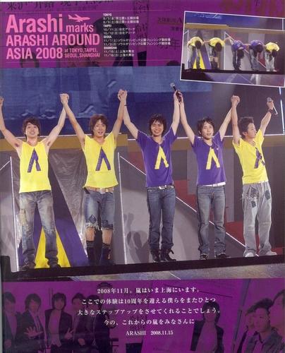 Onlystar12200816