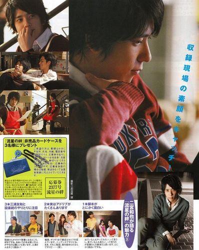 Joseijishin12200803