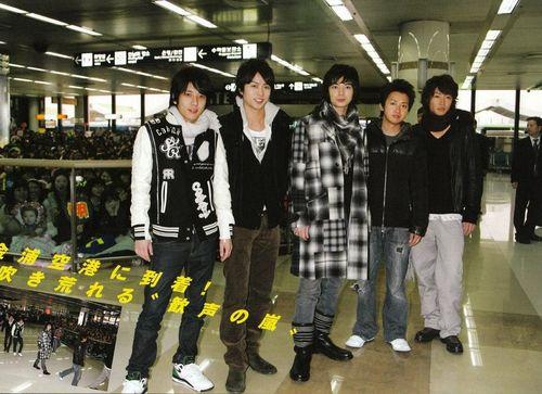 Joseijishin12200805