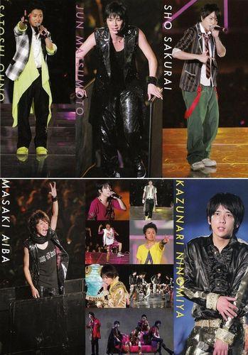 Joseijishin12200807
