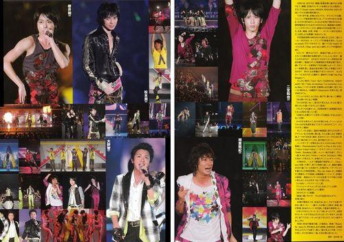 Joseijishin12200808