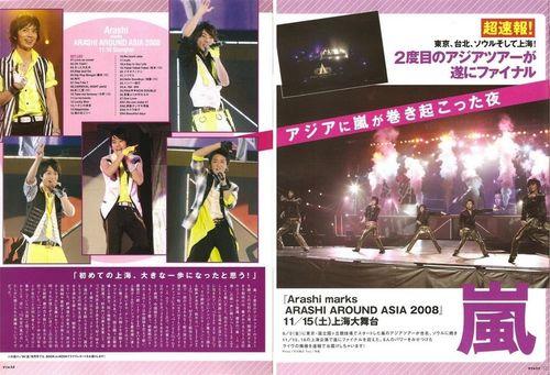 Onlystar12200801