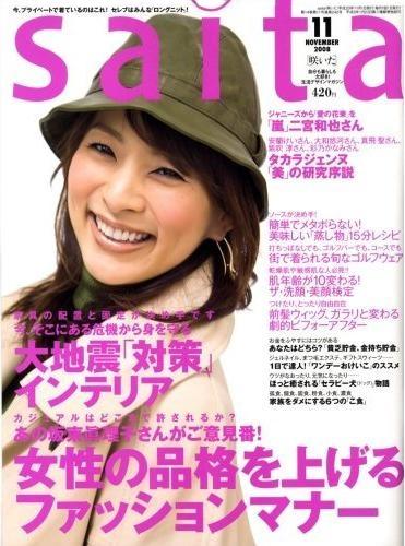 Saita11200801