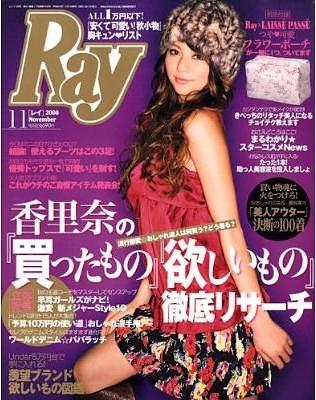 Ray11200801