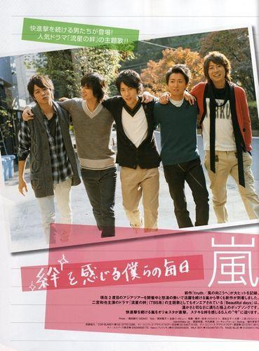 Onlystar11200802