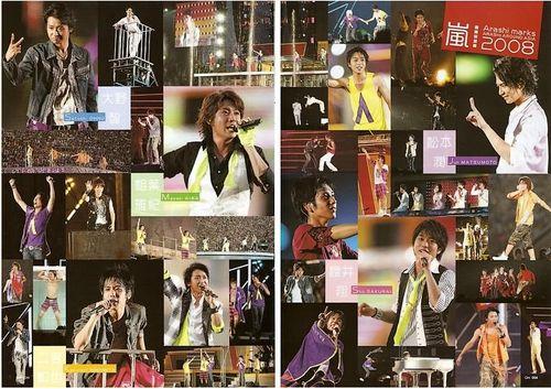 Gyao11200802