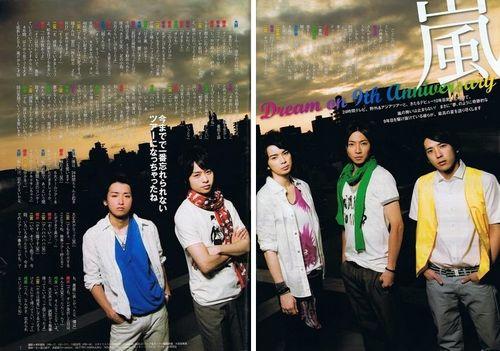 Monthlythetelevision07200802